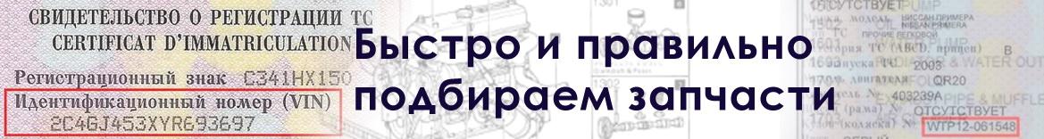 Подшипники генератора ваз 2109 цена