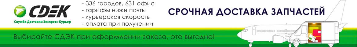 ban sdek 20171217 - Шланг термостата и водяного насоса 2123