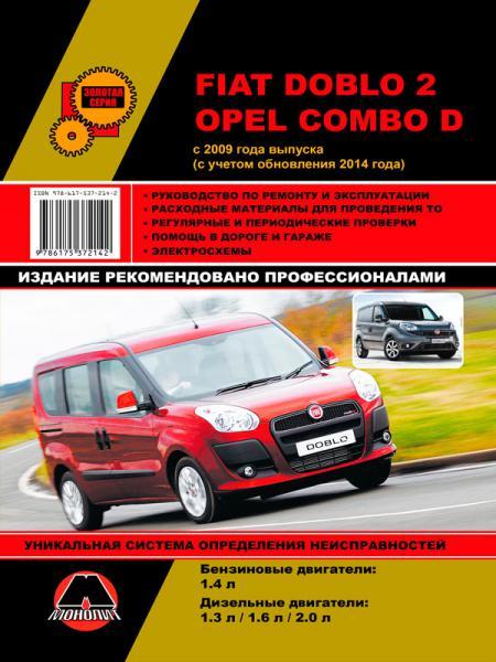 Fiat doblo diesel (2000+) repair manual