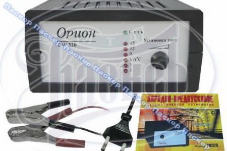 устройство орион PW320,