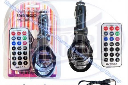 Модулятор FM трансмитер INTEGO FM-102 USB/SD FM-102.