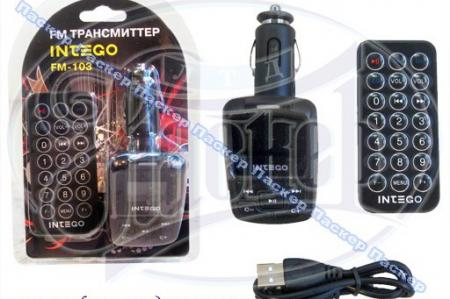 Модулятор FM трансмитер INTEGO FM-103 USB/SD FM-103.