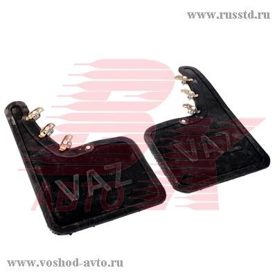 Брызговики ВАЗ 2108-09 передние 2шт резина 2108-8403512/13 Москва. Цена, купить