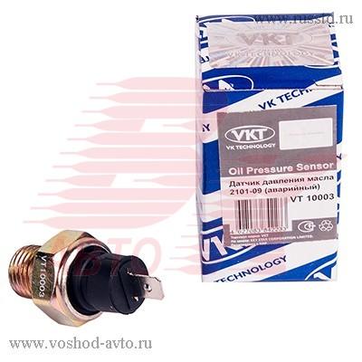 Нет давления масла в двигателе ваз 2101